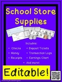 School Store - Behavior Modification - Classroom Management