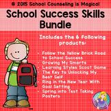 School Success Bundle