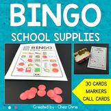 School Supplies BINGO ! Back to school game