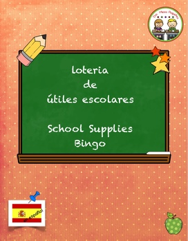 School Supplies Bingo Spanish ~ Loteria de Utiles Escolares