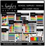 School Supplies Clipart Bundle 1 {A Hughes Design}