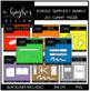 School Supplies Clipart Bundle 1 {A Hughes Design}