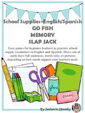 School Supplies Card Games Spanish&English