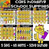 School Supplies - Cats Holding School Supplies / Bundle -