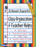 School Supplies Classroom Organization