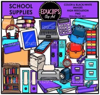 School Supplies Clip Art Bundle {Educlips Clipart}