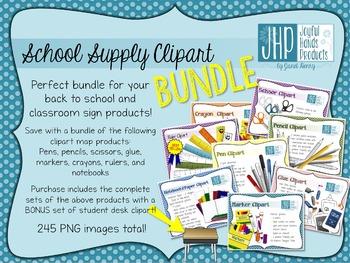 School Supplies Clipart BUNDLE!