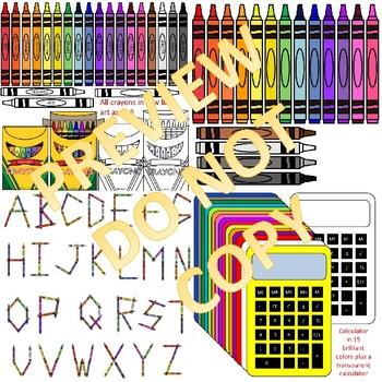 School Supplies Clipart BUNDLE