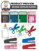 School Supplies Clipart (Clips by Mr. K)