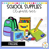 School Supplies Clipart Freebie