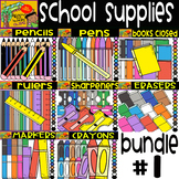 School Supplies -  Cliparts Bundle #1 -  8 Sets - 96 Items