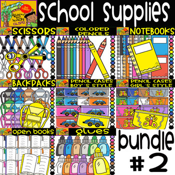 School Supplies -  Cliparts Bundle #2 -  8 Sets - 96 Items