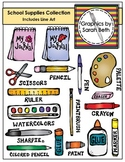 School Supplies Collection Graphics - School Clipart