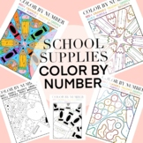 School Supplies Color by Number for Back to School