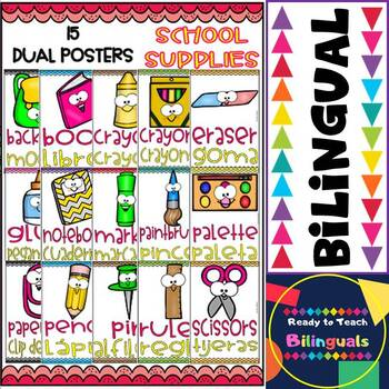 School Supplies - Dual Posters - #15 Posters