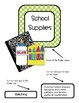 School Supplies:  File Folder Game