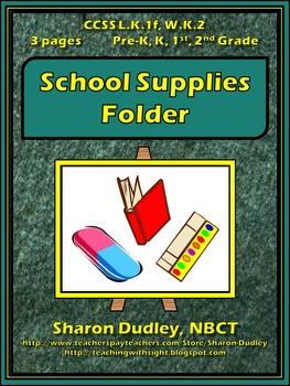 School Supplies Folder