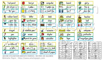 School Supplies - Illustrated Word Wall (54)
