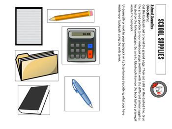 School Supplies Interactive Notebook Page