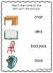 School Supplies Language Packet