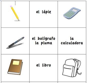 School Supplies Matching/Memory/Manipulatives