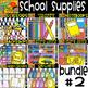 School Supplies - Mega Cliparts Bundle - 384 Items - # 32 Sets