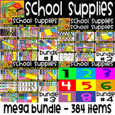 School Supplies - Mega Cliparts Bundle - 384 Items - # 32 Sets