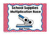 School Supplies Multiplication Race