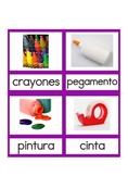 School Supplies Nomenclature Spanish