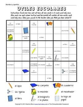 Puzzles: School Supplies