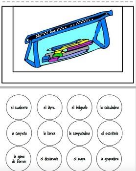 School Supplies - QR Code Scavenger Hunt for Interactive Notebooks - Spanish