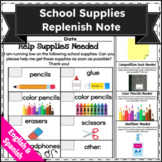 School Supplies Replenish Note for Parents  **FREE**