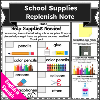 School Supplies Replenish Notes  **FREE** Thank you for yo