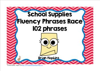 School Supplies Sight Word Fluency Phrases Race