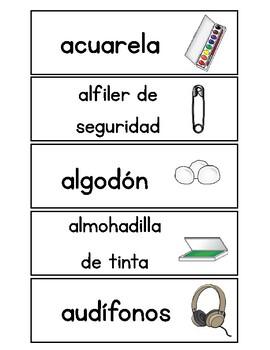 School Supplies / Útiles Escolares Vocabulary Cards