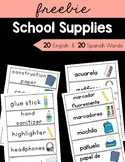 FREEBIE School Supplies Vocabulary Cards
