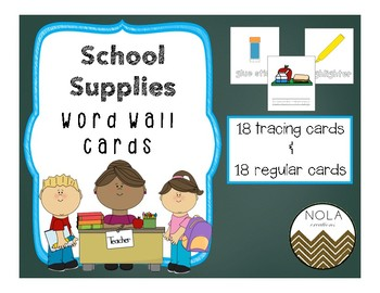 School Supplies- Word Wall Cards