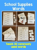 School Supplies Words Instruction
