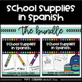School Supplies in Spanish Bundle - Utiles Escolares
