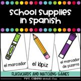 School Supplies in Spanish Flashcards - Los utiles escolares