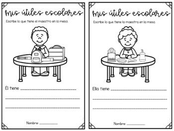 School Supplies in Spanish Worksheets - Los utiles escolares