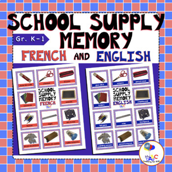 School Supply Memory in French and English