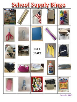 School Supply Bingo