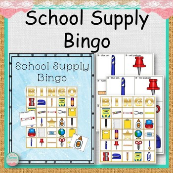 School Supply Bingo