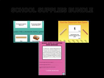 School Supply Bundle