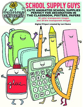School Supply Clip Art Collection: 20 school supplies in color and b/w