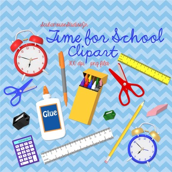 School Supply Clipart
