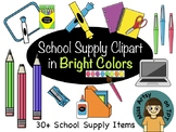School Supply Clipart in Bright Colors