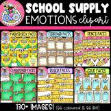 School Supply Emotions Clipart MEGA BUNDLE {DobiBee Designs}