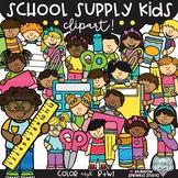 School Supply Kids Clipart {school supply clipart}